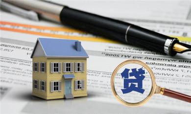 房产抵押贷款购车如何办理