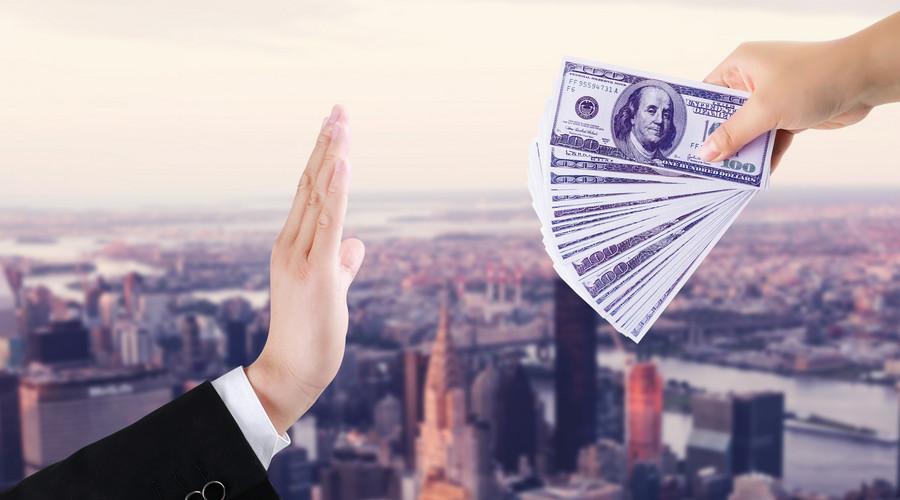 商业贿赂的表现形式包括哪些