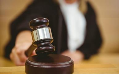 刑事诉讼法2018全文