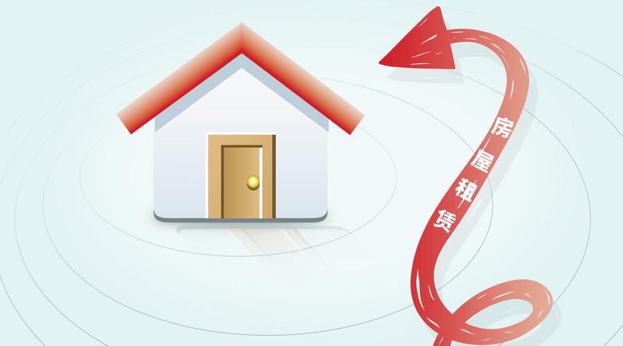 房屋所有权变更要提交什么资料