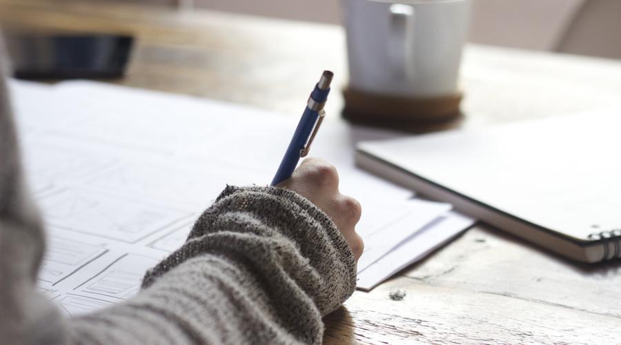 破产申请书格式是怎样的