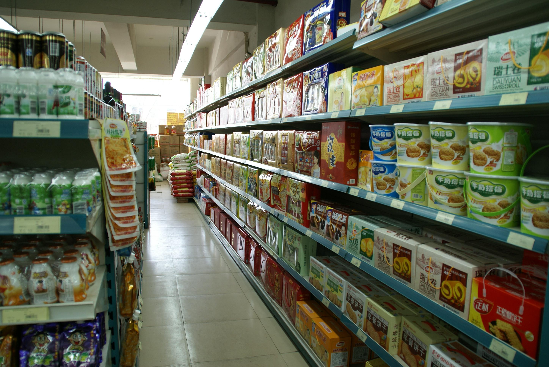 超市食品保质期提前多久下架