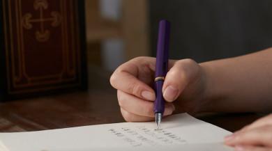 先借钱后补借条怎么写才有法律效力