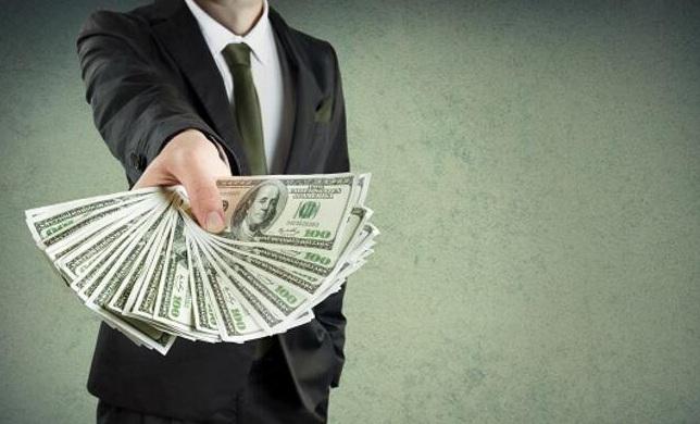 夫妻间扶养费计算标准是什么