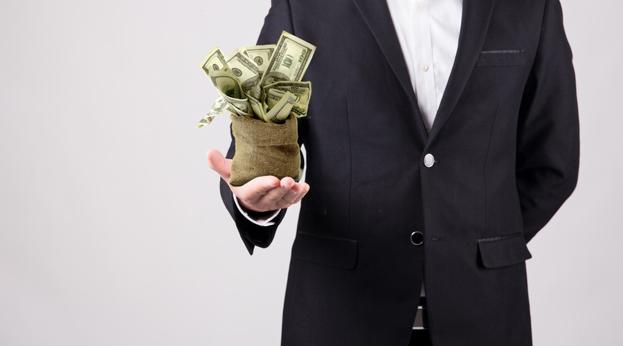 同业拆借利率一般是多少