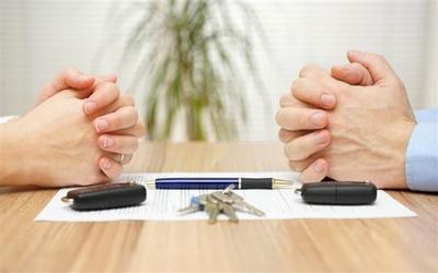 分手协议书有法律效力吗