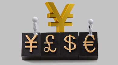 企业法人个债务无力偿还怎么处理