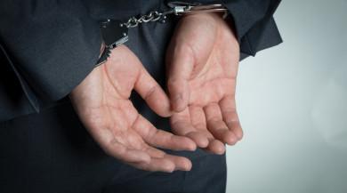刑事拘留的最长期限为几天