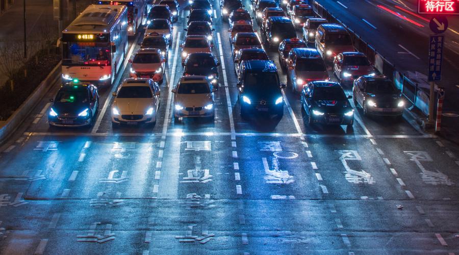 交通事故理赔不合理如何维权