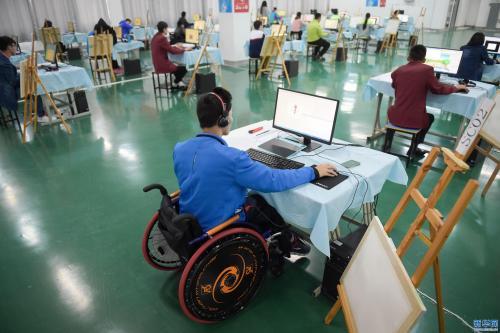 2018最新的残疾人评定标准