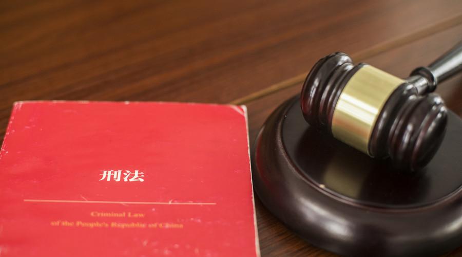 刑法上缓刑适用于被判处什么的犯罪分子