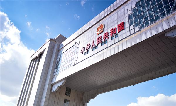2018北京出入境新政管理