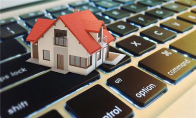 房贷收入证明要怎么开