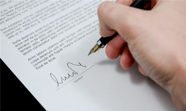 2018年最新解除劳动合同协议书