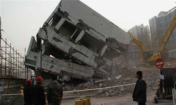 最新委托房屋拆迁评估合同范本