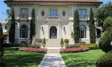 房產婚前財產怎么認定