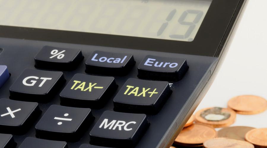 增值税是什么,怎么交