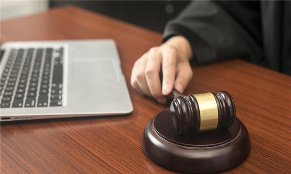 管轄權異議成立的法律后果