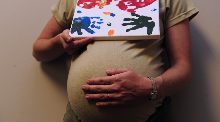插队怀孕被辞退最新消息