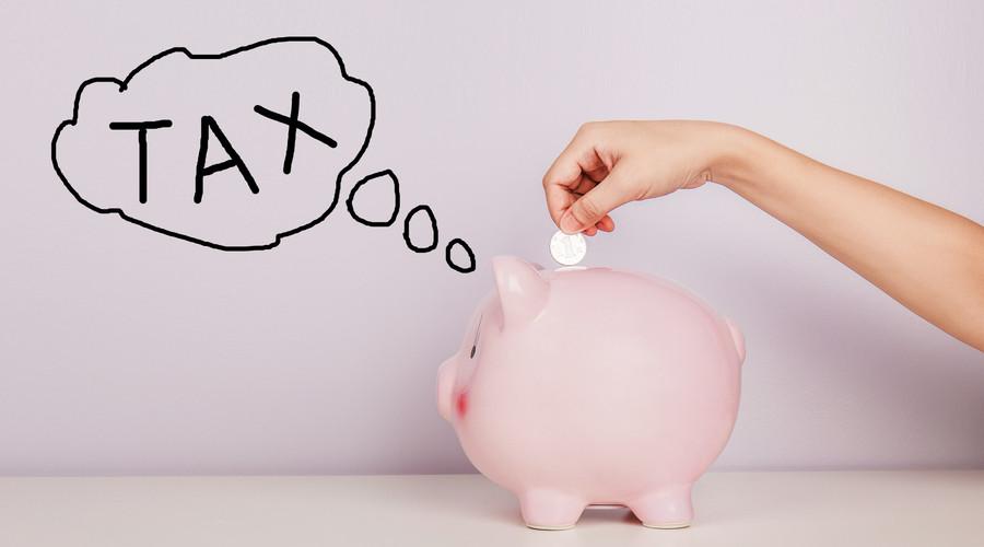 贷款合同印花税怎么算