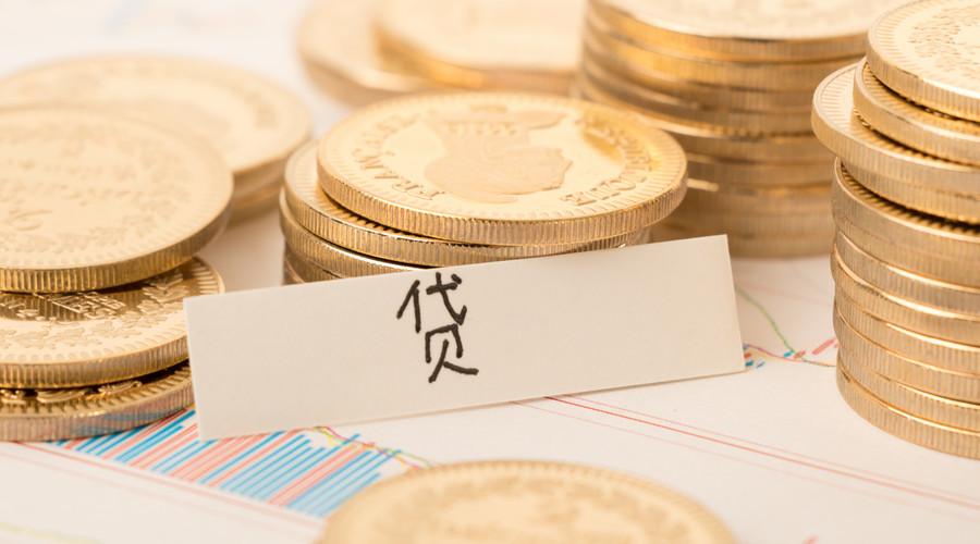 个人无抵押信用贷款需要什么资料