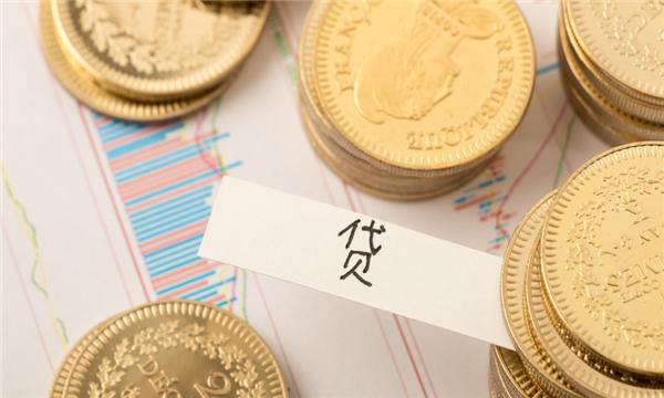 金融贷款纠纷的特点