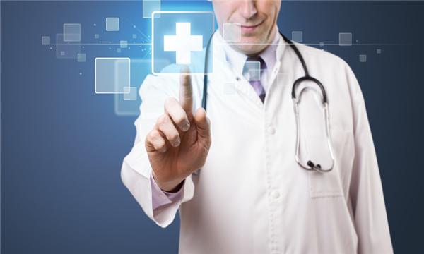醫療保險理賠流程