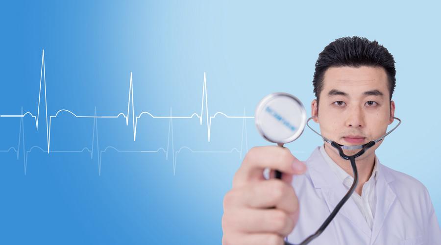 医疗事故死亡鉴定费用及承担原则