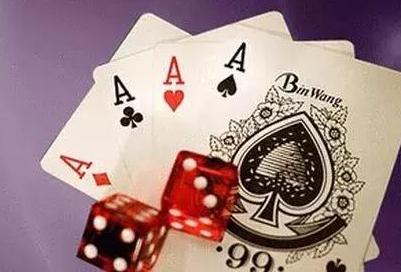 搜集开设赌场罪辩护词范本