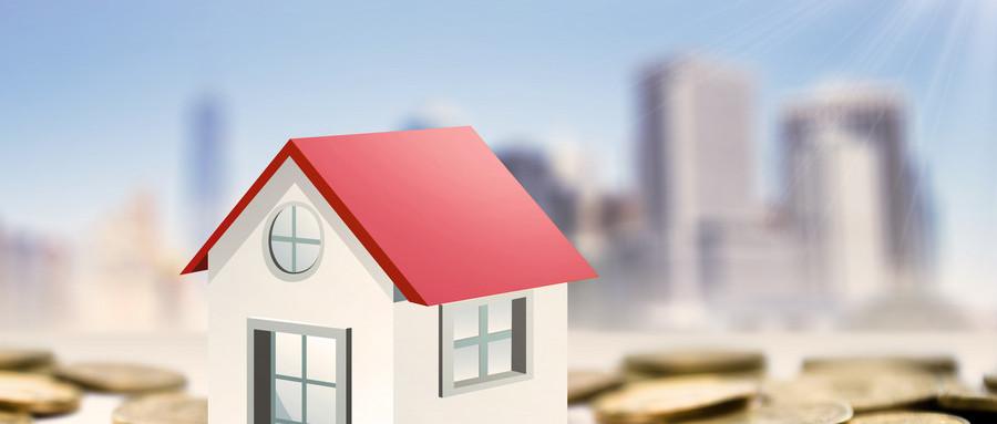 房屋出租押金收取规定