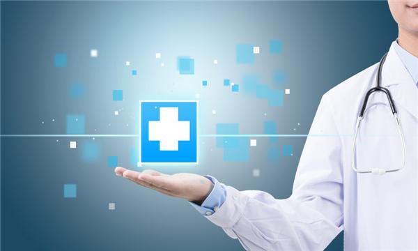 申请医疗事故鉴定的程序