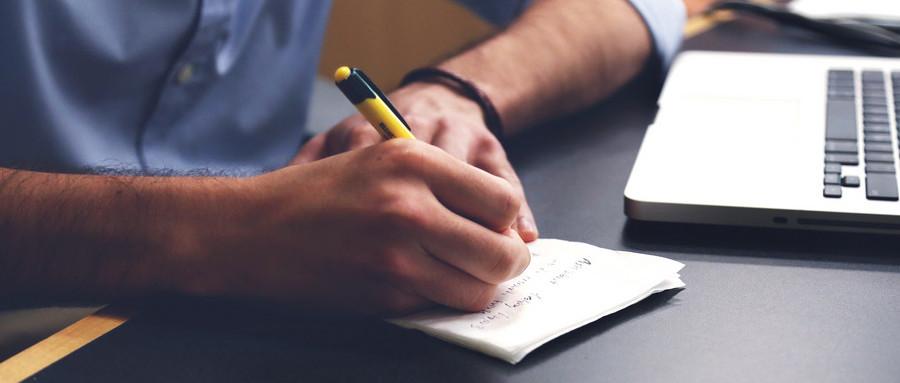 个人公司变更法定代表人申请书模板