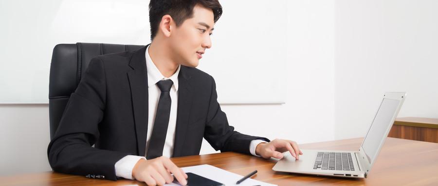 公司无营业执照注销需要办理的流程