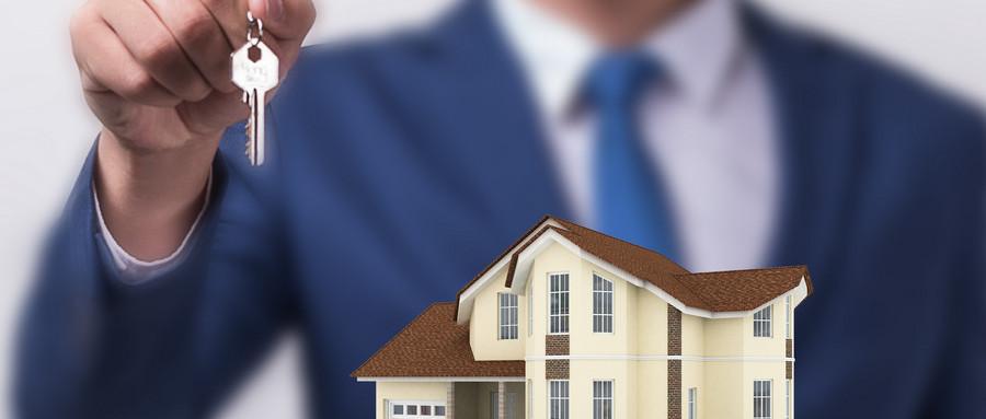 房屋商业抵押贷款手续及利率
