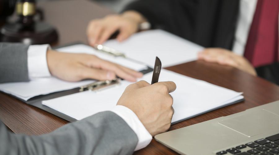 买卖合同诉讼时效中断规定