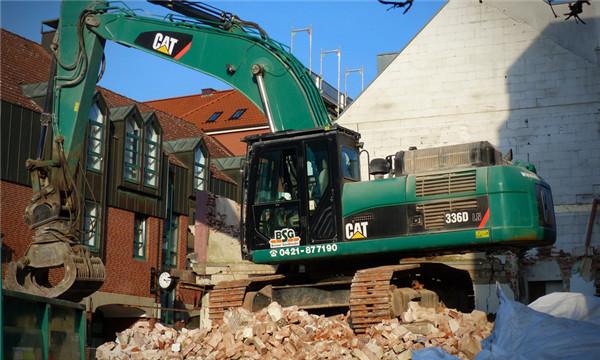 城市房屋拆迁补偿范围