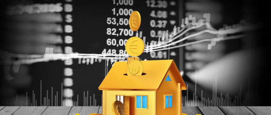 购房贷款条件及办理流程