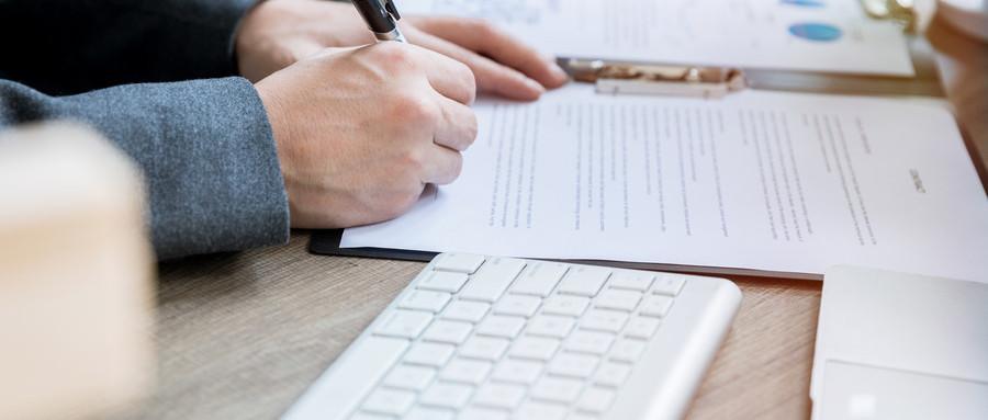 签订保密协议保密费的规定