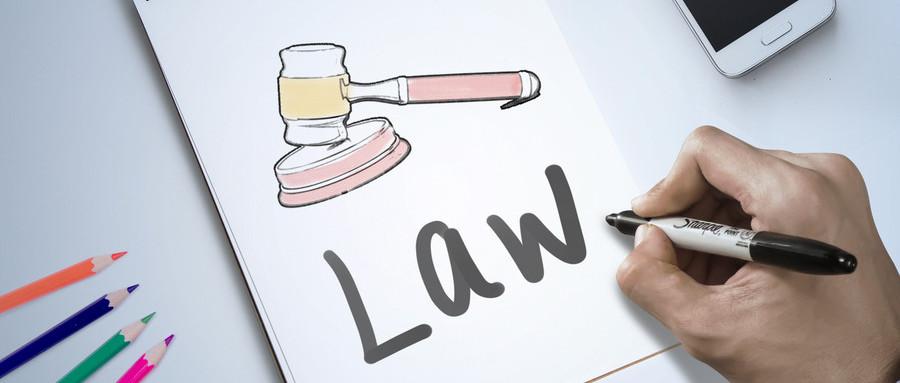民法知識產權的種類
