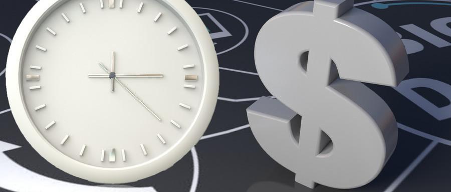 税务局扣押查封房产的最长期限