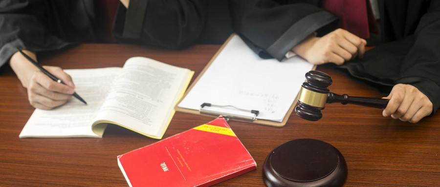 缓刑考验期内发现漏罪怎么处理