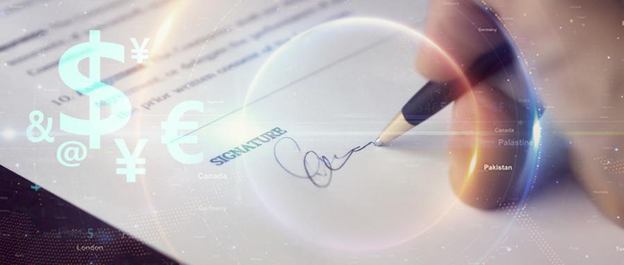 债权债务转让协议书
