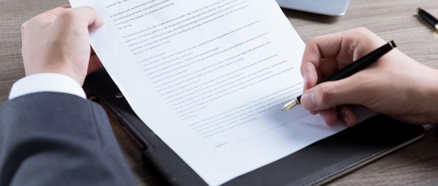 计算机软件著作权转让合同及注意事项