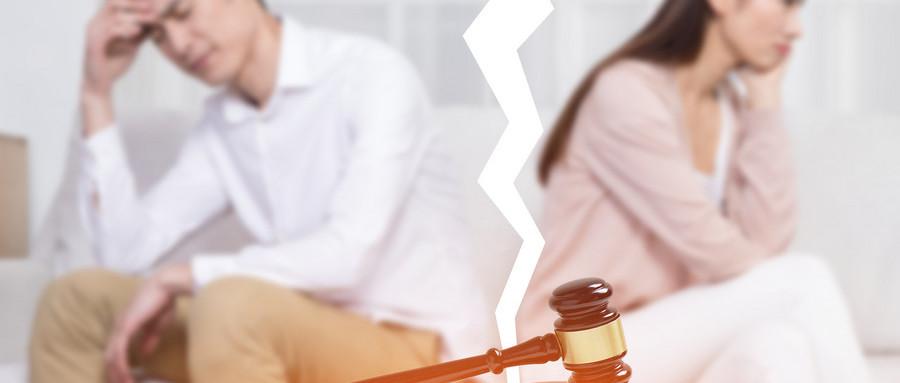 离婚财产保全手续