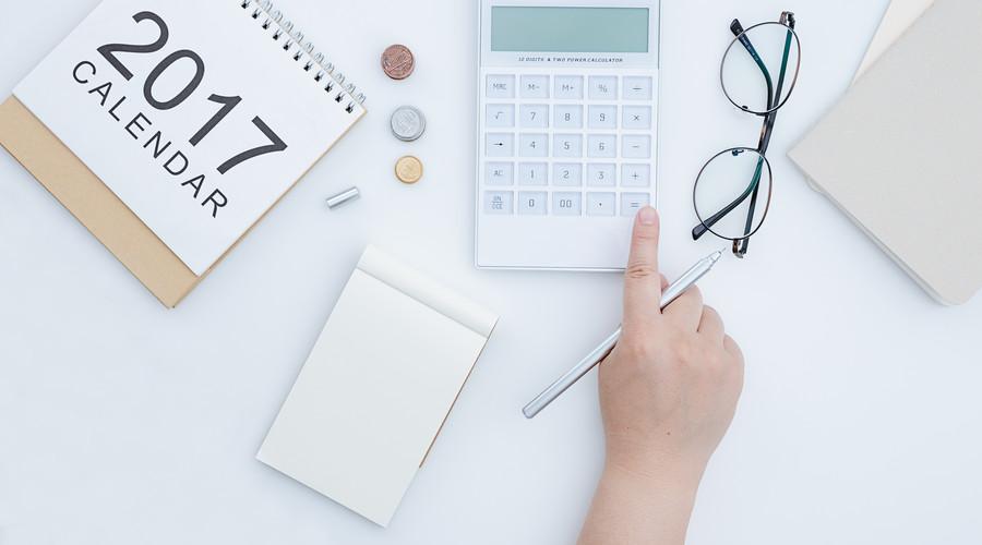 最新民间借贷中的保证期间约定不明