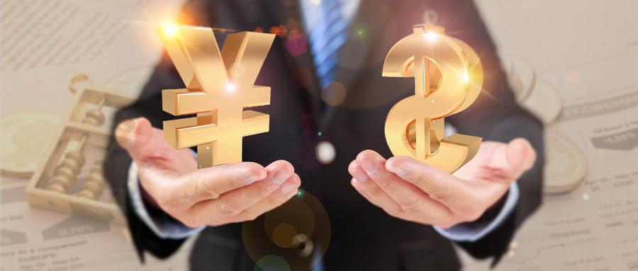 公积金抵押贷款担保流程