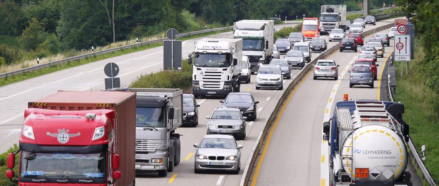公路货运车辆超限超载处罚标准