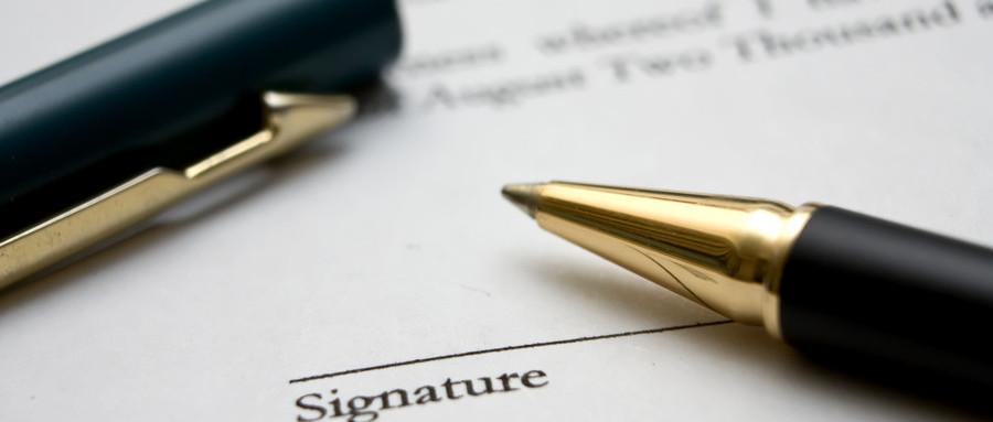关于格式合同中免责条款无效的情形