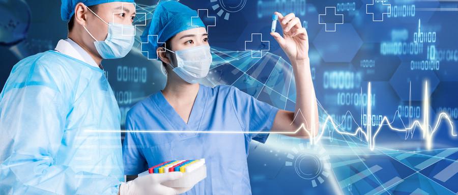 最新医疗事故责任鉴定机构