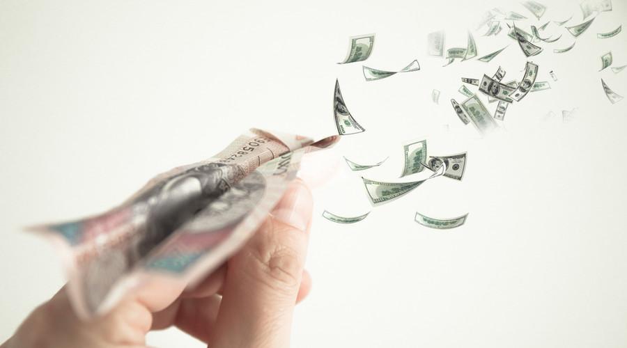 个人暂时无力偿还债务怎么处理